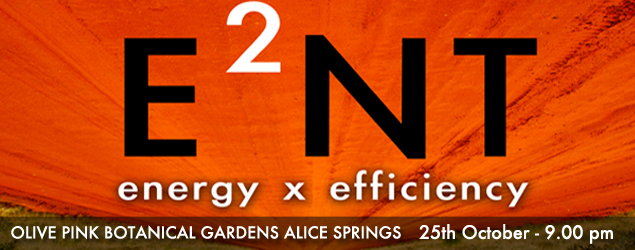 E2NT Web banner