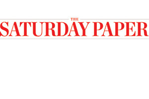 Saturday paper logo 2 300 x200 copy