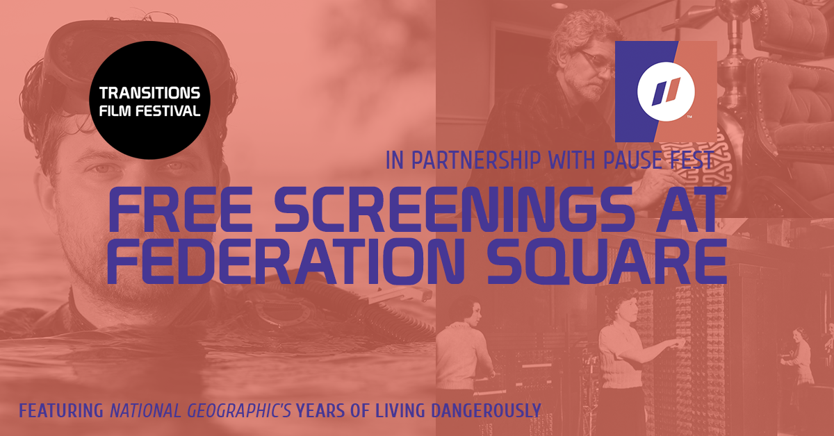 pause fest free screenings